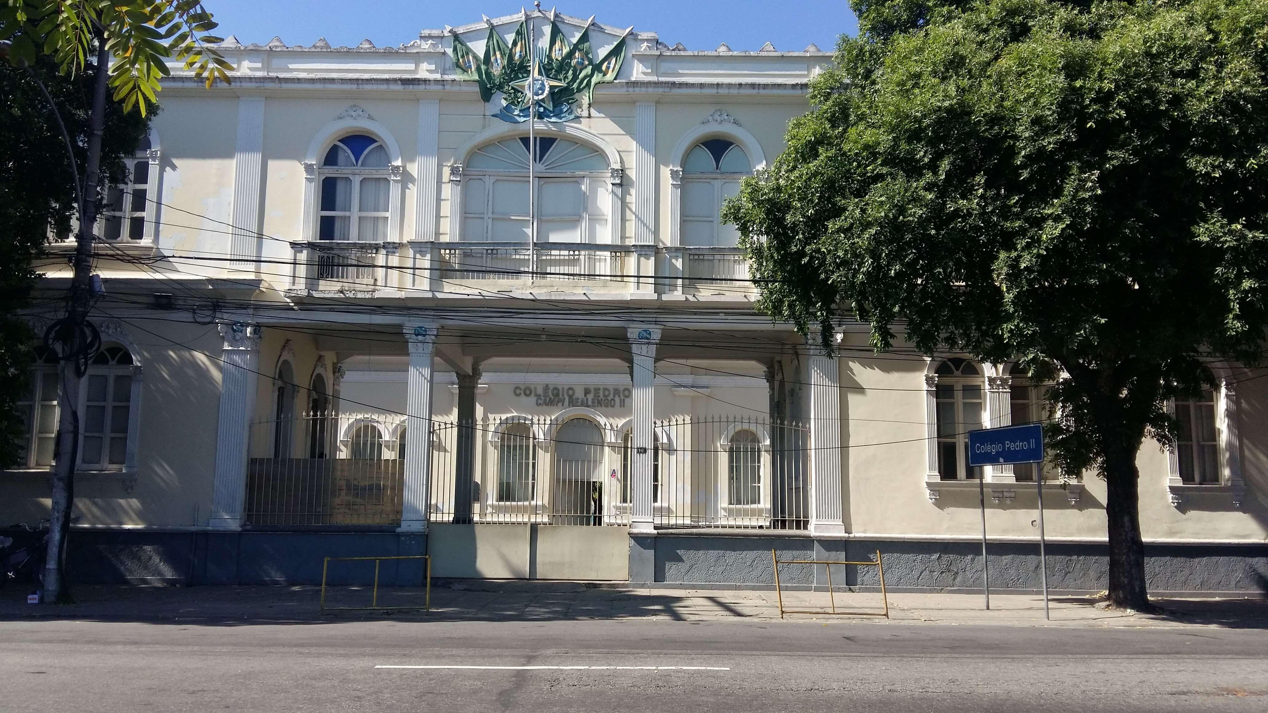 Colegio Pedro II realiza novo concurso (Foto: Divulgacao/Pedro II)