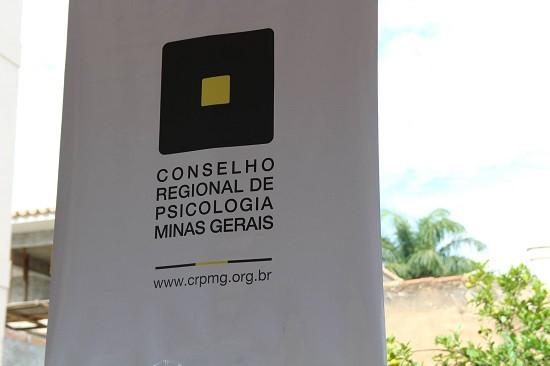 Concurso CRP MG segue confirmado (Foto: Prefeitura Piumhi MG)