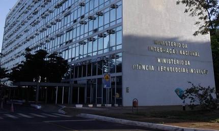 Ministério da Ciência e Tecnologia pede novo concurso (Foto: Divulgação)