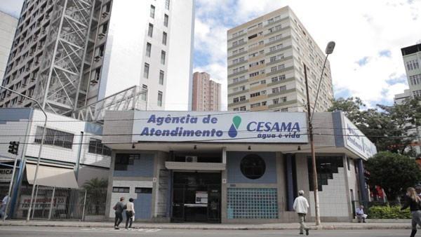 Cesama Juiz de Fora prepara novo concurso público (Foto: Cesama/Divulgação)