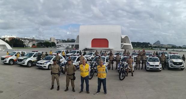 Prefeitura convoca 80 aprovados no concurso GM Niterói 2019 (Foto: divulgação)