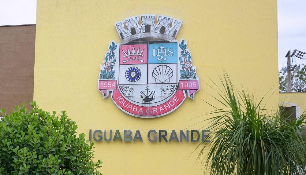 Novo concurso Iguaba Grande RJ é realizado (Foto: Divulgação)