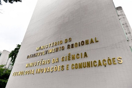 MDR recebe aval para contratar temporários (Foto: Divulgação/Câmara dos Deputados)