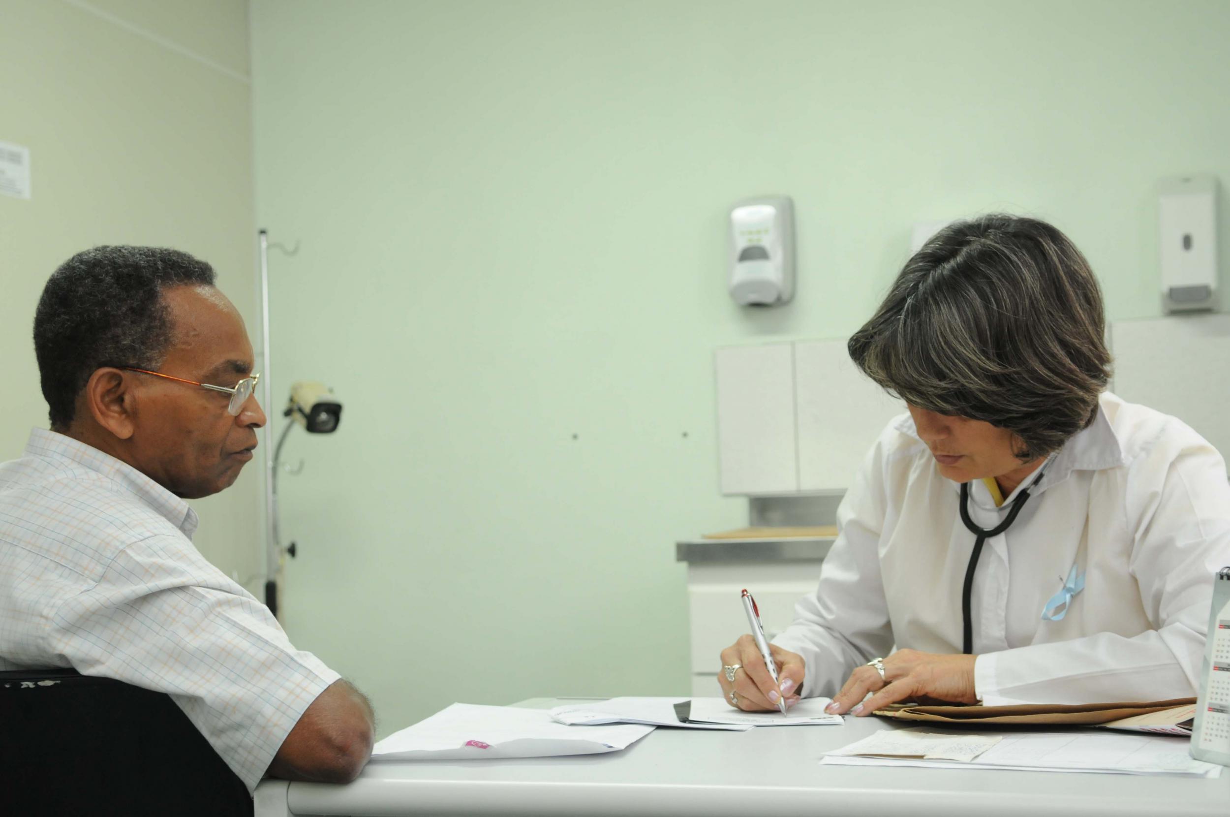 Concurso Ministério da Saúde (Foto: Divulgação)