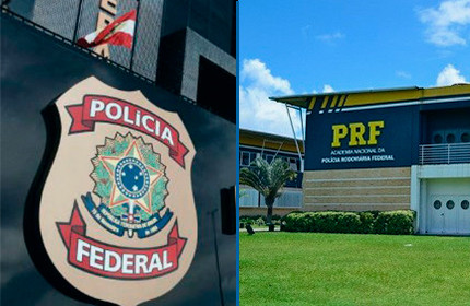 Concursos PF e PRF têm provas agendadas para março (Foto: Divulgação)