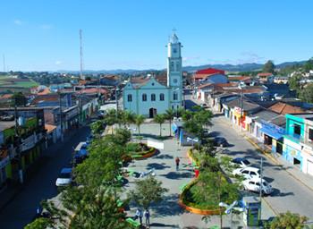 Concurso Biritiba Mirim-SP oferta vagas para Educação (Foto: Divulgação)