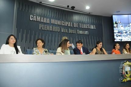 Concurso Câmara de Teresina será realizado (Foto: Divulgação)
