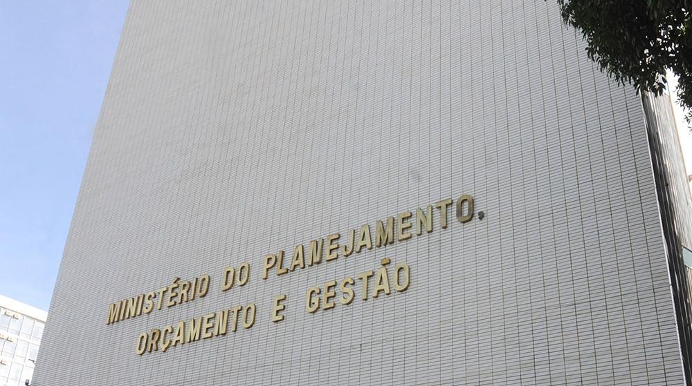 Ministério do Planejamento (Foto: MP)
