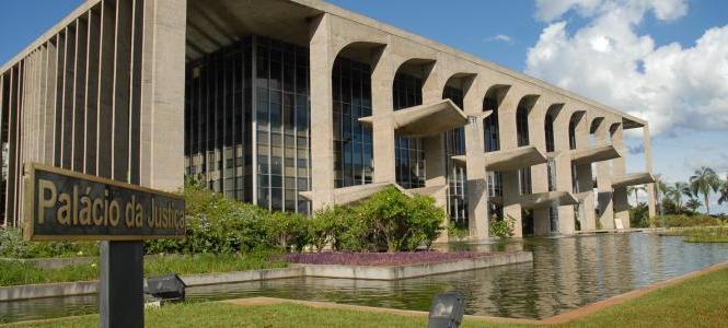 Ministério da Justiça prorroga inscrições do concurso até dia 29 (Foto: Divulgação)