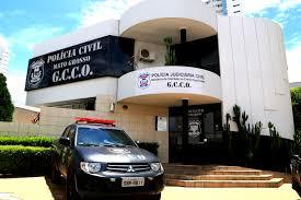 Polícia Civil do Mato Grosso tem concurso previsto para 1.200 vagas (Foto: PC-MT)