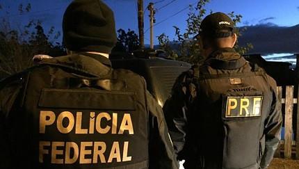 PF e PRF sofrem com déficit de servidores (Foto: Divulgação)