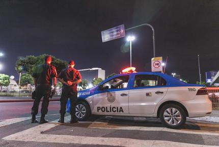 (Foto: Divulgação/PMERJ)