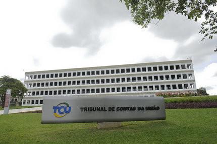 Concurso TCU