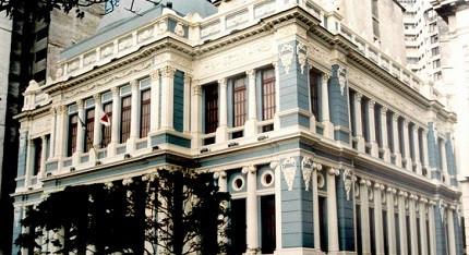 TJ-MG divulga nova data para escolha de banca do concurso (Foto: Prefeitura de Belo Horizonte)