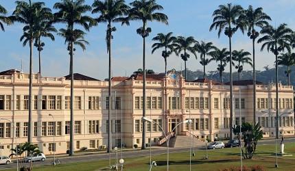 Universidade de Viçosa-MG abre concurso para técnico-administrativo