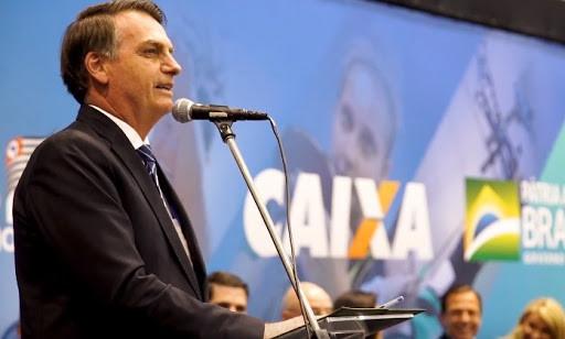 Governo edita MP que pode privatizar parte da Caixa (Foto: MDS GOV)