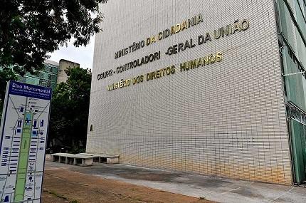 Ministério da Cidadania publica edital para temporários (Foto: Geraldo Magela/Agência Senado)
