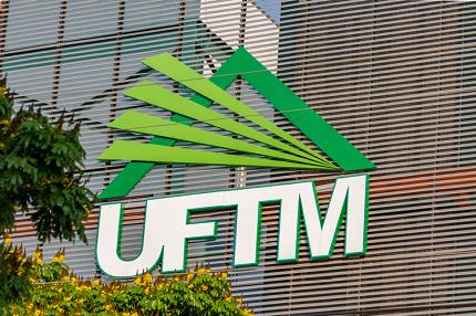 Concurso UFTM tem provas adiadas (Foto: Divulgação/UFTM)
