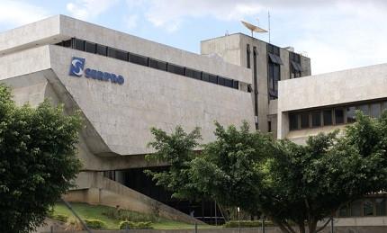 Concurso Serpro (Foto: Divulgação)