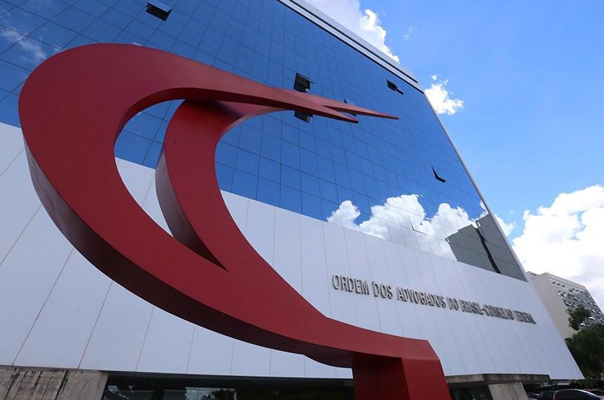 prédio OAB_exame de ordem (Foto: Divulgação)
