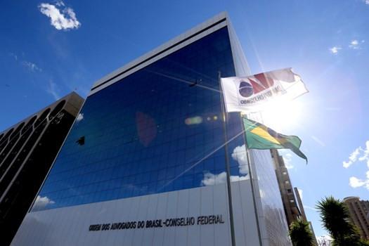 prédio oab (Foto: Divulgação)
