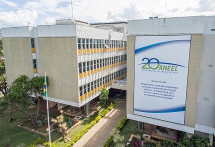 Pedido do concurso Aneel avança no Planejamento (Foto: Divulgação/Aneel)