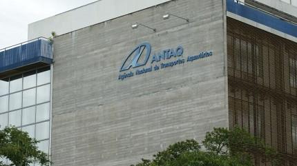 Antaq confirma envio de pedido para novo concurso público (Foto: Divulgação)