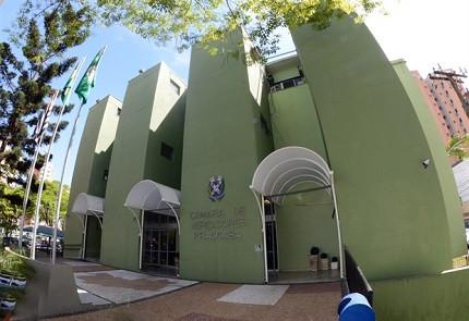 Câmara de Piraciaba-SP realiza concurso (Foto: Divulgação)