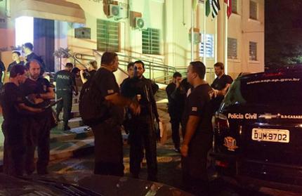 Provas da PC-SP são adiadas (Foto: Polícia Civil-SP)