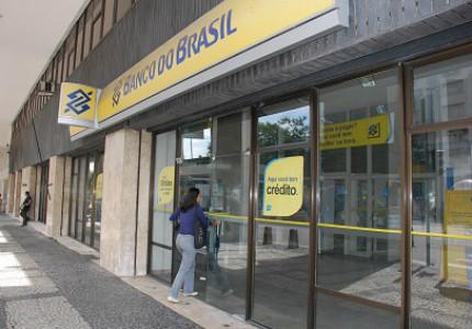 Concurso Banco do Brasil pode estar previsto (Foto: Divulgação)