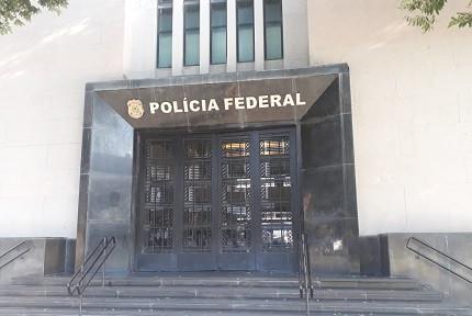 PF confirma envio de pedido para concurso na área de apoio (Foto: Mateus Carvalho)