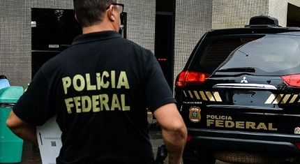 Concurso PF candidatos por vaga: concorrência de 2018 foi recorde ...