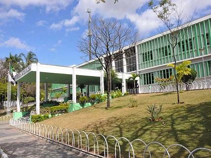 Contagem-MG abrirá novo concurso (Foto: Prefeitura de Contagem-MG)
