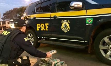 PRF prepara concurso com 500 vagas de policial (Foto: Divulgação/PRF)